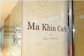 Ma Khin Café detalle de la puerta